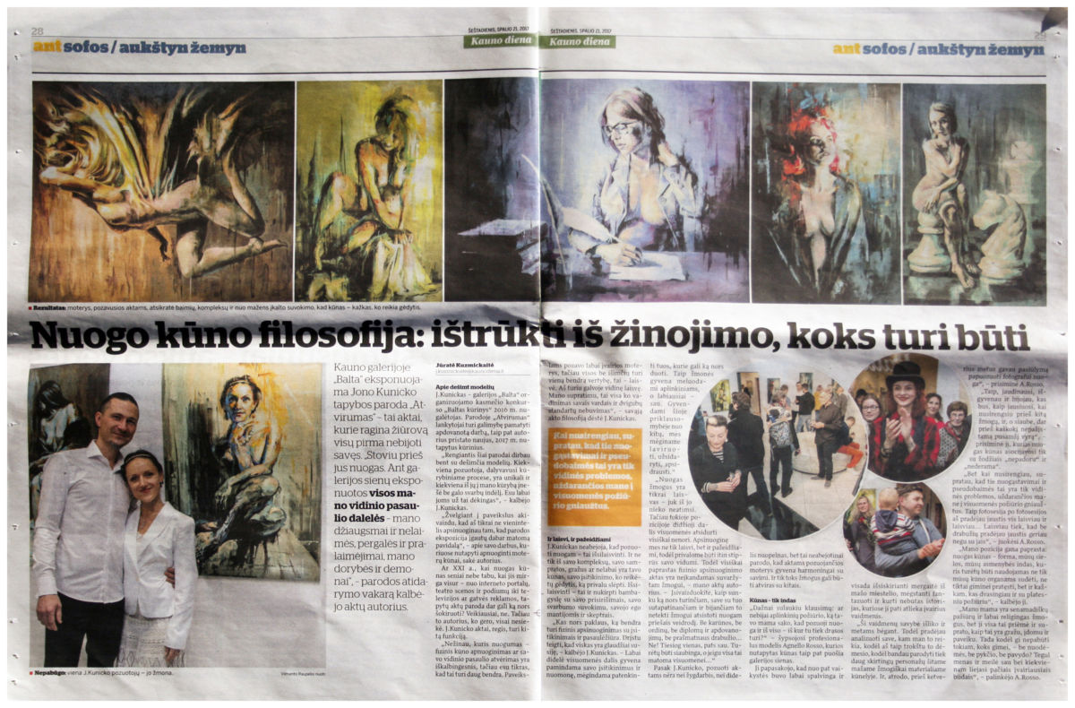 Press about my Solo Exhibition